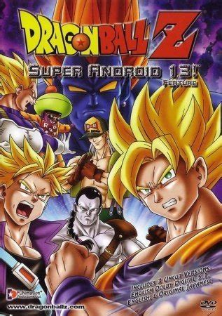 Dragon Ball Z Movie 7: Super Android 13 | Anime-Planet